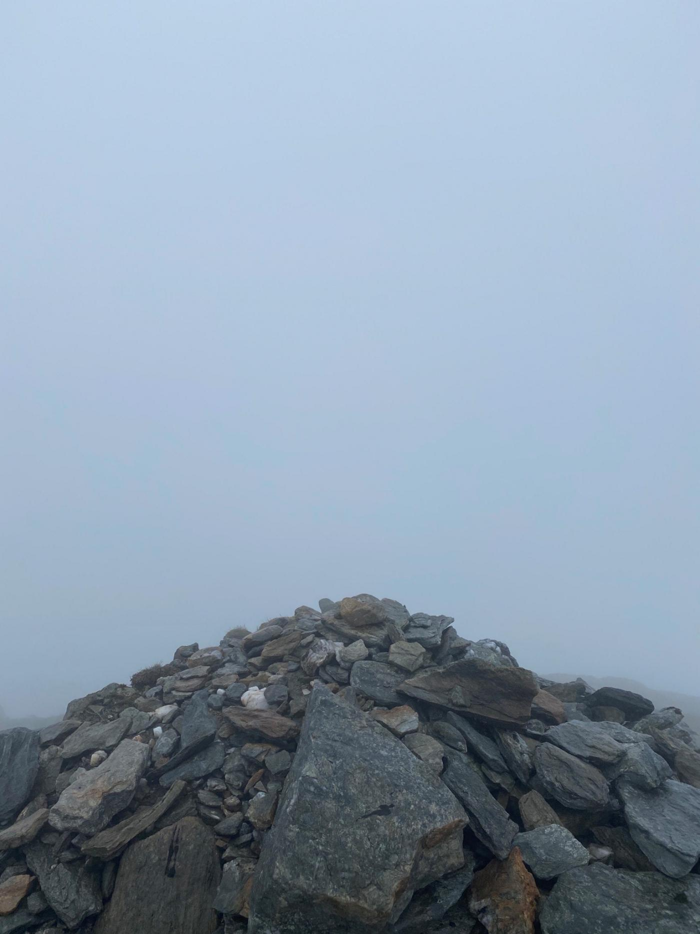 Summit of Ben Vane on a wet, windy and very cold 10th June this year.