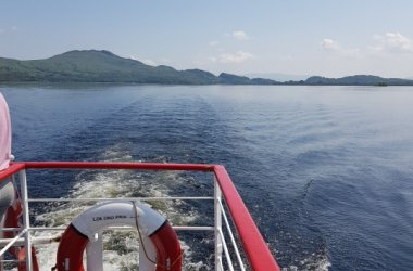 Loch Lomond Adventure Weekend